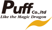 Puff co.,ltd Like the Magic Dragon