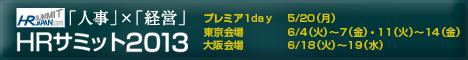 bnr_smi2013_460-60_mini