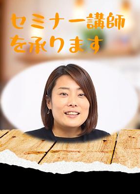 koushi3